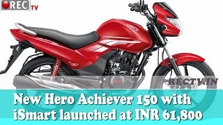 New Hero Achiever 150 with iSmart launched at INR 61,800 - latest automobile news updates