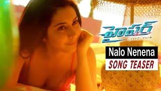 Naalo Nenena Song Teaser - HYPER Movie - Ram, Raashi Khanna