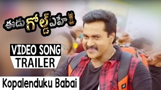 Kopalu Enduku Babai Video Song Trailer - Eedu Gold Ehe Movie Songs - Sunil,Sushma Raj,Richa Panai