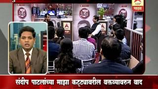 Mumbai : BBCI Upset on Sandeep Patil's Comment on ABP MAJHA on Sachin's Retirement