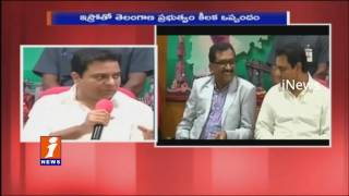 Telangana Government Signed MoU with ISRO - Group 2 Free Coaching | Minister KTR - iNews