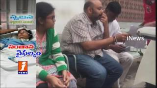 Srujana Fertility Center | Woman Goes Into Coma Due to Doctors Negligence | Hyderabad | iNews