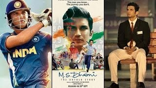 5 Interesting facts of MS Dhoni - The Untold Story Movie