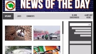 News of the- day 8-10-2014-Vishwa Gujarat