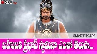 Prabhas Stamina after Baahubali 2 Release - latest telugu film news updates gossips
