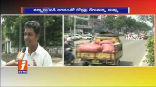 11am NEWS 0 Hyderabad Passengers Facing Problems with Dust on Roads at Mehdipatnam  iNews