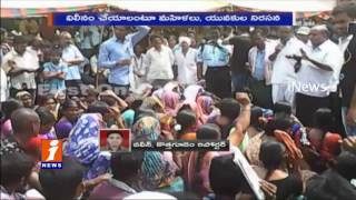Julur Mandal People Protest Over To Merge Julur Mandal with Kothagudem DIst - iNews