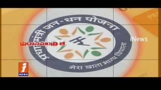 Insurance Makes Frauds in Mahabubnagar - Promo - iNews