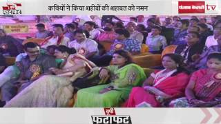 Fatafat News Bulletin-UP (ख़बरें रफ़्तार के साथ)..Punjab Kesari TV