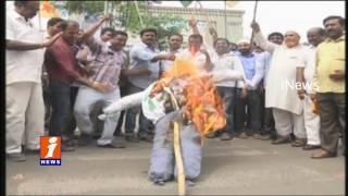 TDP Leader Burns Pakistan Effigy of Pakistan Rajahmundry   iNews
