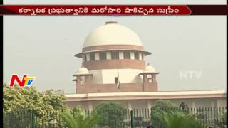 Supreme Court Last Warning For Karnataka over Cauvery Issue