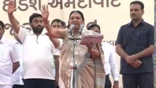 GUJARAT CM ANANDIBEN PATEL FLAG OFF 'RUN FOR UNITY' AT AHMEDABAD-31/10/2014 - Vishwa Gujarat