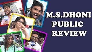 MS DHONI Movie PUBLIC RESPONSE - Sushant Singh Rajput - MSDhoni The Untold Story REVIEW