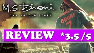 Ms Dhoni The Untold Story Telugu Movie Review Rating First Talk Box office Report