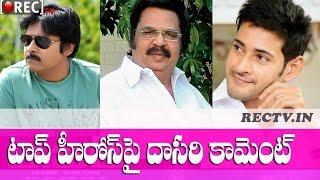 Dasari Comments on tollywood top heros - latest telugu film news updates gossips
