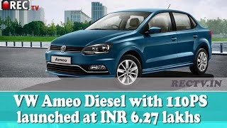 VW Ameo Diesel with 110PS launched at INR 6.27 lakhs - latest automobile news updates