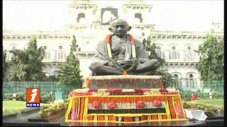 Politicians Pay Tribute To Mahatma Gandhi at Telangana Assembly | iNews