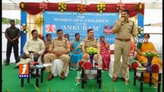 Police Launches Center For Women and Children at Kushaiguda   iNews