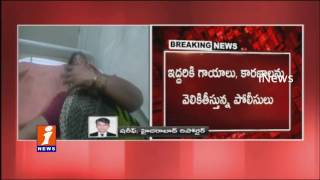 Bomb Blast in Ibrahimpatnam - 2 Injured - Hyderabad - iNews