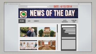 English News of the day 4/12/2014 - Vishwa Gujarat