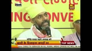 Yogendra Yadav, Prashant Bhushan Float New Political Party Swaraj India, Slam AAPs Cult Politics