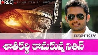 Nithin bagged Nizam area distribution rights of Gautamiputra Satakarni - latest telugu film news