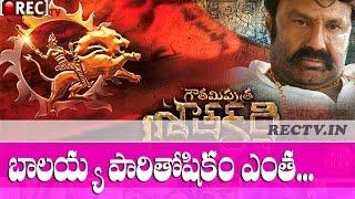 Nandamuri Balakrishna Remuneration for Gautamiputra Satakarni - latest telugu film news updates