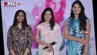 Singer Sunitha Ragam Short Film Launch press Meet stills - latest tollywood photo gallery