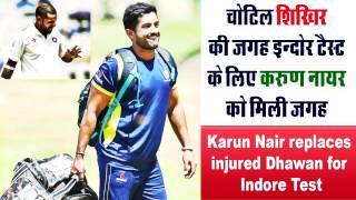 Karun Nair replaces injured Dhawan for Indore Test
