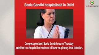 News of the Day-19-12-2014-Vishwa Gujarat