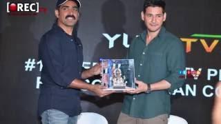 Mahesh Babu as Brand Ambassador For YuPPtv Event Stills - latest tollywood photo gallery