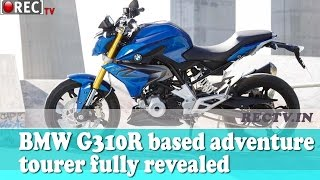 BMW G310R based adventure tourer fully revealed  - latest automobile news updates