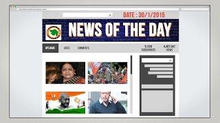 English News of the Day 30/1/2015 Vishwa Gujarat