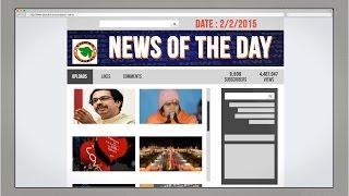 News of the Day-2/2/2015-Vishwa Gujarat