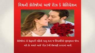 News of the Day-7/2/2015-Vishwa Gujarat
