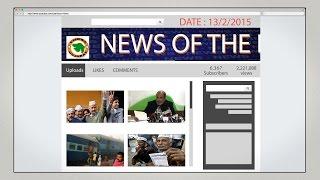 English News of the Day - 13/2/2015 - Vishwa Gujarat