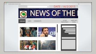 News of the Day-14/2/2015-Vishwa Gujarat