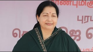 Jayalalitha health, PIL seeking report on Jayalalitha's health filed