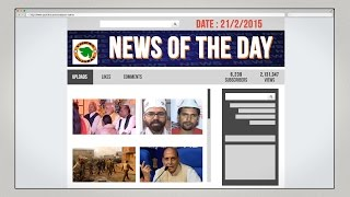 News of the Day - 21/2/2015 - Vishwa Gujarat