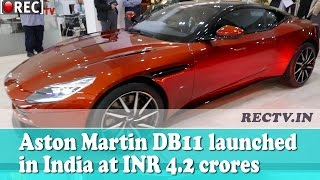 Aston Martin DB11 launched in India at INR 4.2 crores - latest automobile news updates