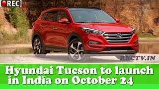 Hyundai Tucson confirmed to launch in India on October 24 - latest automobile news updates