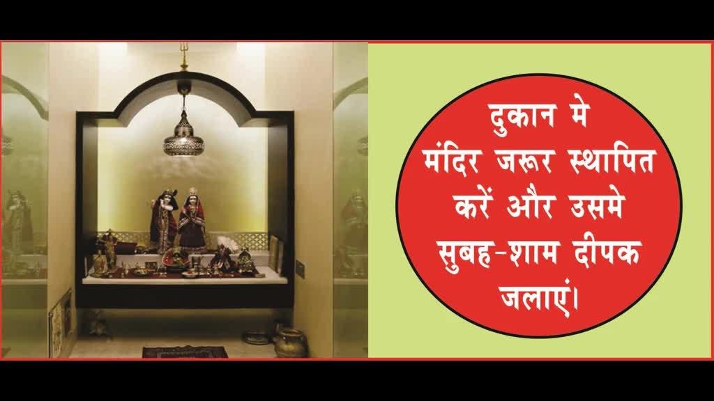 Vastu for Money, Prosperity, Success. AcharyaAnujJain होगा धन लाभ यदि वास्तु अन&