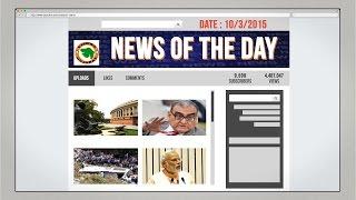 News of the Day - 10/3/2015 - Vishwa Gujarat