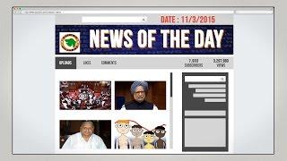 News of the Day - 11/3/2015 - Vishwa Gujarat
