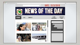 English News of the Day-12/3/2015-Vishwa Gujarat
