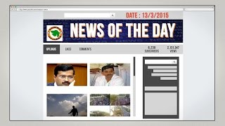 News of the Day - 13/3/2015 - Vishwa Gujarat