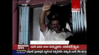 Ink attack on Delhi CM Arvind Kejriwal in Bikaner