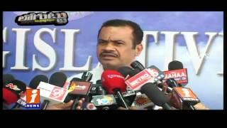 Komatireddy Venkat Reddy Challenge on 2019 Elections Winning | Loguttu |  iNews