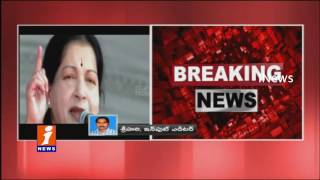 Apollo Doctors Requests Delhi AIIMS Doctors to Treat for Jayalalitha | iNews