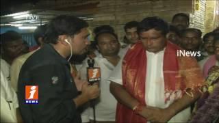 Jalagam Venkat Rao Pragati Yatra Ends Up Huge Response | Kothagudem | iNews